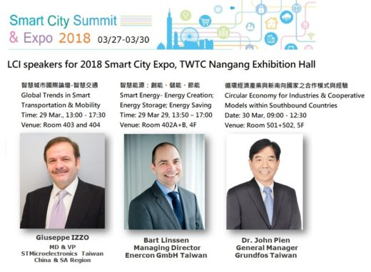 2018 smart city expo