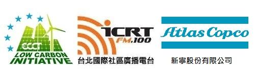 LCI ICRT