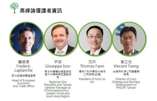 LCI website_speakers
