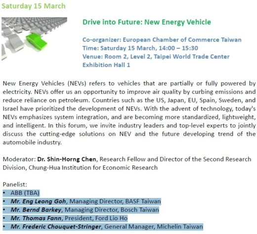 NEW ENERGY VEHICLES(2)