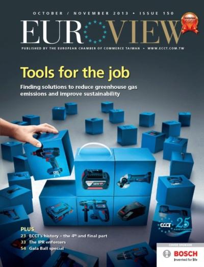 EURO VIEW-2013_11(1)